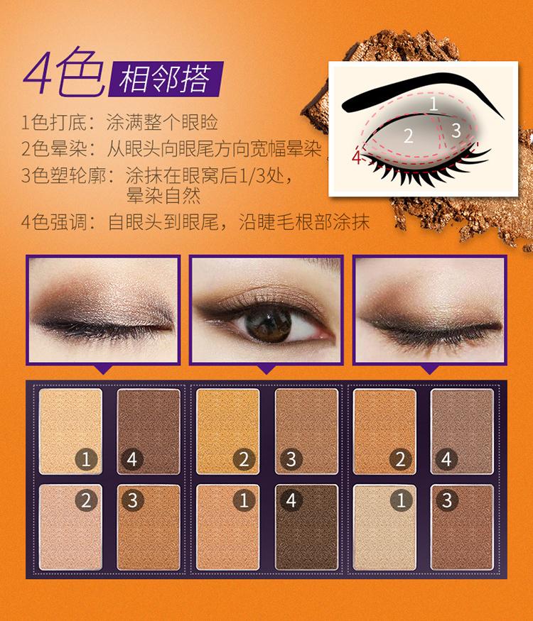 彩妆工厂|广州眼影OEM厂家,12色眼影加工珠光眼影代加工